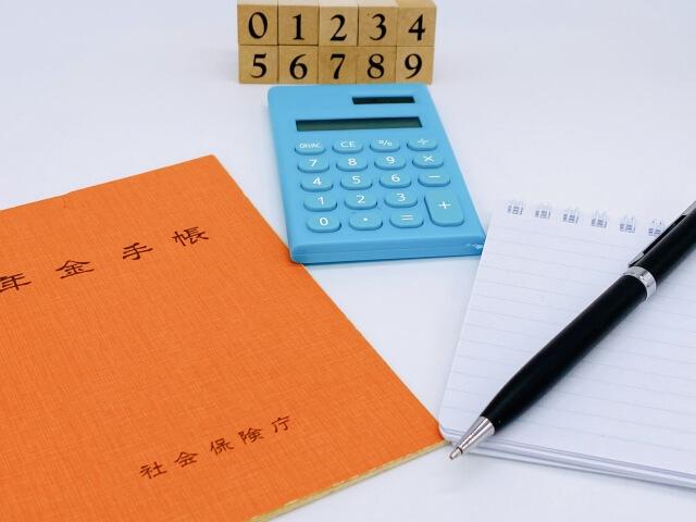年金手帳と電卓、ペン、手帳